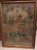 """OLD large 18th century Needlework with figurines and trees in Frame. 33"""" x 24"""""""