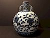 A Fine Chinese Blue and White Double Ears Moon Flask Vase, Xuande Mark