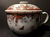 """OLD Chinese Flower Chamber Pot with lid, 18th century. 9 1/2"""" x 7 1/2"""""""