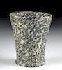 Egyptian Diorite Offering Cup, ex-Sotheby's