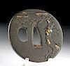 18th C. Japanese Edo Iron, Copper, & Gilt Tsuba w/ Tree
