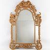 Large George II style giltwood pier mirror
