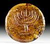 Late Roman / Byzantine Jewish Glass Amulet w/ Menorah