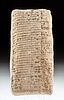 Old Babylonian Cuneiform Clay Administrative Tablet