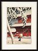 Hasui Shiba Zojoji Temple Japanese Woodblock Print