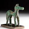 Greek Geometric Bronze Horse, ex-Safani