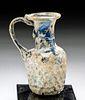 Roman Glass Molded Bottle - Blue Glass