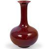Sang de Boeuf Glazed Vase