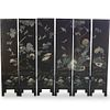 (6 Pc) Chinese Wood and Hardstone Panel Screen