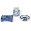 (3 Pc) Collection Of Chinese Blue and White Porcelain
