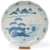 19th Cent. Chinese Blue and White Bowl