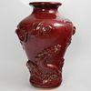 Chinese Dragon Motif Red Vase