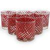 (6 Pc) George Briard Glass Set