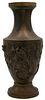 Chinese Bronze Vase with Bird Design