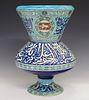 Th. Deck Mamluk Mosque Lamp Vase