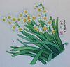 "Ren Yu (B. 1945) ""Narcissus"""