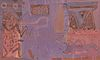 JABULANE SAM NHLENGETHWA, (South African, b. 1955), The Mural Painting Under Process, 1992, oil and sand on canvas, 30 x 49 1/2 in., frame: 31 1/2 x 5