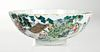 Fine Chinese Famille Rose Porcelain Bowl