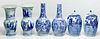 Asian Style Blue and White Vase and Jar Assortment