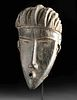 Early 20th C. African Wood Mask - Classic Bassa