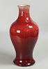 Chinese oxblood porcelain vase, possibly 19th c.