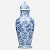 Chinese Export, Blue and White vase and cover