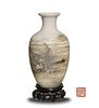 Chinese Snow Scene Vase by He Xuren, Republic