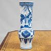 Chinese Blue and White Porcelain Transitional Style Vase