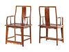 A Pair ofHuanghuali Continuous-back Arm Chairs, Nanguanmaoyi Height 40 x width 23 1/4 x depth 18 in., 101.6 x 59 x 45.8 cm.