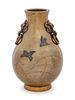 A Small Bronze Vase