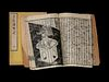[JAPANESE RELIGION & BELIEFS]<br>Two woodblock printed works on the Ekiky? and Shinto, comprising: