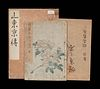 [JAPANESE LITERATURE]<br>Three ink and color woodblock printed works of Japanese poetry and literature, comprising: