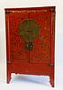 Chinese Gilt and Red Lacquer Moon Door Cupboard, circa 1880s