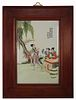 Chinese Republic Period Porcelain Plaque. Signed