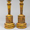 Pair of Decoupaged Tôle Lamps