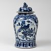 Group of Four Chinese Blue and White Porcelain Jars and Covers