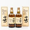 Yamazaki 12 Years Old, 2 750ml bottles (oc) Spirits cannot be shipped. Please see http://bit.ly/sk-spirits for more info.