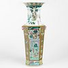 Large Chinese Qing Famille Rose Porcelain Vase - 22 inch