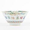 19th c. Chinese Porcelain Famille Rose Bowl