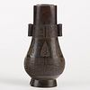 17th c. Chinese Bronze Arrow Vase