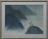"""David Lee (1944, Hawaii), """"Seagulls in the Clouds,"""" 1976, watercolor, signed and dated lower right and placed """"Hawaii,"""" presented in..."""