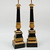 Pair of Charles X Style Ormolu and Patinated-Bronze Columnar Lamps