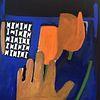 NANCY GRUSKIN - Tulips As Big As My Hand #5