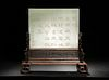 Chinese Imperial Jade Table Screen with Base, Jiaqing