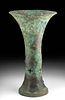 Chinese Shang Dynasty Bronze Wine Vessel - Gu