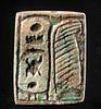 Egyptian Glazed Steatite Plaque Bead for Thutmose III