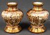 Japanese Satsuma Porcelain Miniature Vases, Pair