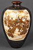 Japanese Satsuma Porcelain Warrior Vase