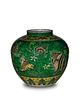 Chinese Sancai Jar with Sea Monsters, 17th Century