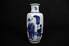 Blue and White Figure Porcelain Vase, Da Qing Kang Xi Nian Zhi Mark